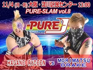 Drake Morimatsu vs. Rydeen Hagane