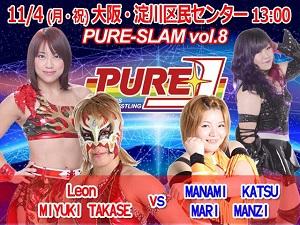 Leon & Miyuki Takase vs. Manami Katsu & Mari Manji