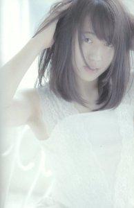 TWIN ANGLE: Saya and Itsuki