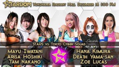 STARS vs. Tokyo Cyber Squad
