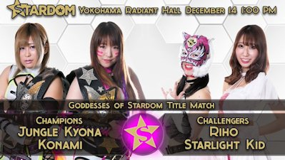 Jungle Kyona & Konami vs. Riho & Starlight Kid