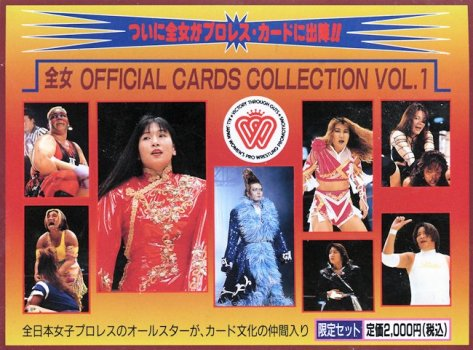 AJW Card Collection Vol. 1 Box