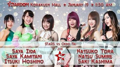 Oedo Tai vs. Itsuki Hoshino, Saya Iida & Saya Kamitani