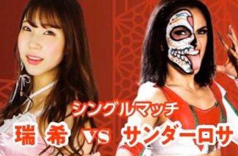 Mizuki vs. Thunder Rosa