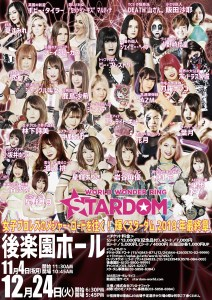 Stardom Year End Climax 2019 Poster
