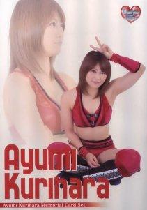 Ayumi SP Card Sample