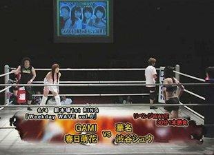 GAMI & Moeka Haruhi vs. Kana & Shuu Shibutani