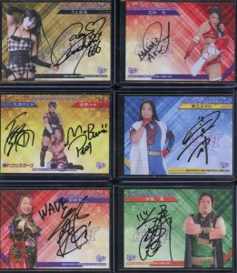 2020 True Heart Autographs #2