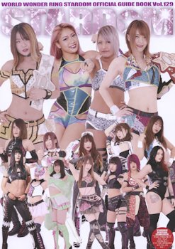 Stardom Guide Book Vol 129 Cover