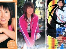 BBM True Heart 2005 Banner