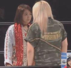 Sareee vs. Yoshiko
