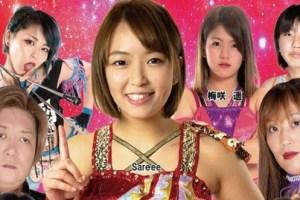Diana at Shin-Kiba Banner
