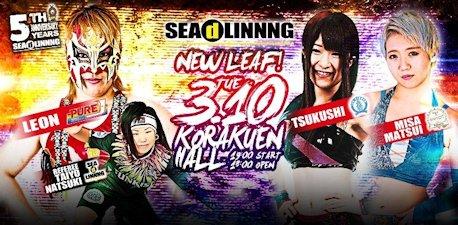Leon vs. Misa Matsui vs. Tsukushi