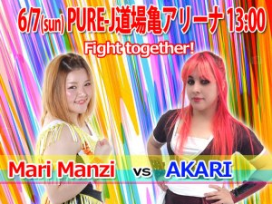 AKARI vs. Mari Manji