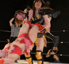 Ice Ribbon 1044 Banner