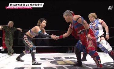 Aoki Itsuki and Ryo Mizunami vs. Kaho Kobayashi and Yoshiko