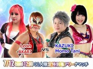 AKARI and Leon vs. KAZUKI and Momo Tani