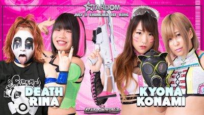 Tokyo Cyber Squad vs. Tokyo Cyber Squad