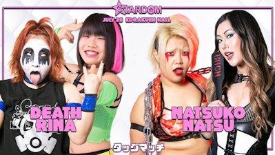 Oedo Tai vs. Tokyo Cyber Squad