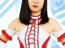 Yuki Mashiro