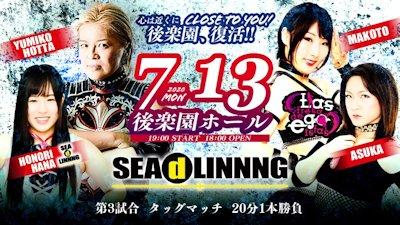 ASUKA and Makoto vs. Honori Hana and Yumiko Hotta