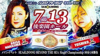 Arisa Nakajima vs. Yoshiko