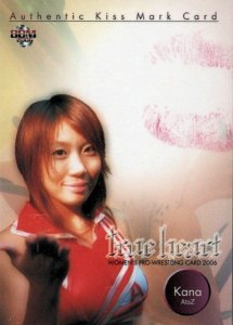 2006 True Heart Kiss Card Front