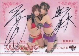 2012 BBM True Heart Autograph #6