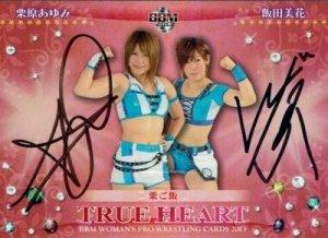 Ayumi Kurihara and Mika Iida