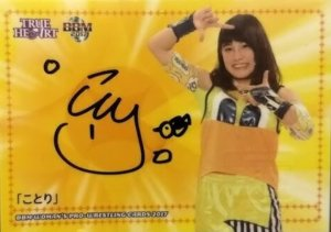 Kotori Autograph