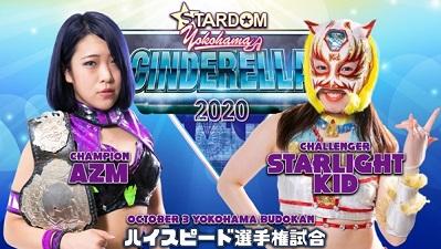 AZM vs. Starlight Kid