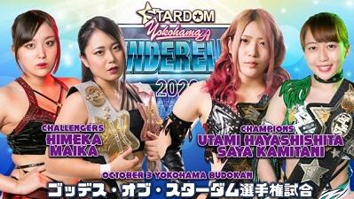 Saya Kamitani and Utami Hayashishita vs. Himeka and Maika