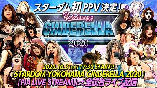 Stardom Yokohama Cinderella Poster