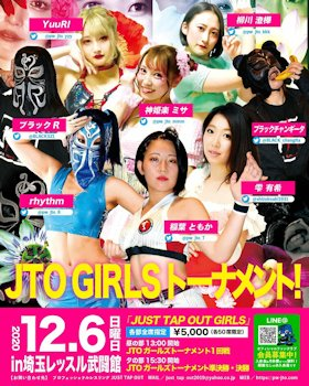 JTO Queen of JTO Poster