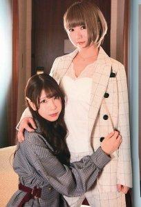 MagiRabi Tokyo Joshi Pro Photobook #1