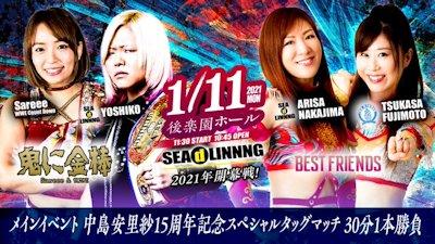 Arisa Nakajima and Tsukasa Fujimoto vs. Sareee and Yoshiko