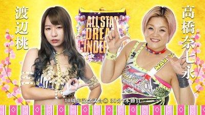 Nanae Takahashi vs. Momo Watanabe