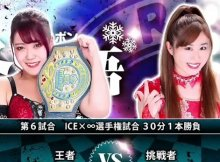 Joshi City Update - March Banner