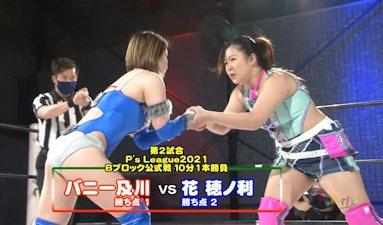 Banny Oikawa vs. Honori Hana