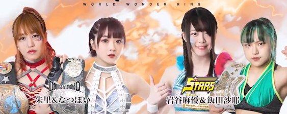 Mayu Iwatani & Saya Iida vs. Natsupoi & Syuri
