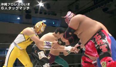 HUB, Shisao, and Eisa8 vs. Shota, FUMA, and Mil Mongoose