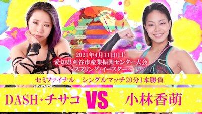DASH Chisako vs. Kaho Kobayashi