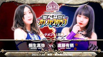 Arisu Endo vs. Mahiro Kiryu