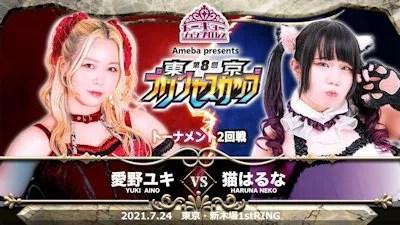 Yuki Aino vs. Haruna Neko