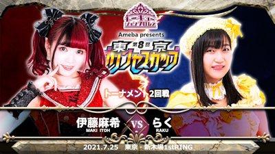 Maki Itoh vs. Raku