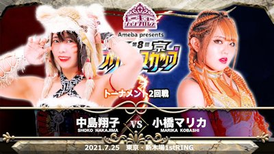 Shoko Nakajima vs. Marika Kobashi