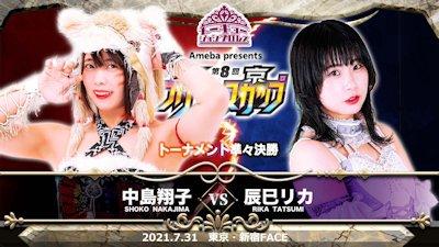 Shoko Nakajima vs. Rika Tatsumi