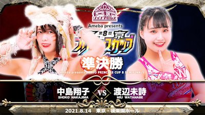 Shoko Nakajima vs. Miu Watanabe