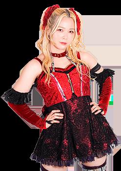 Yuki Aino