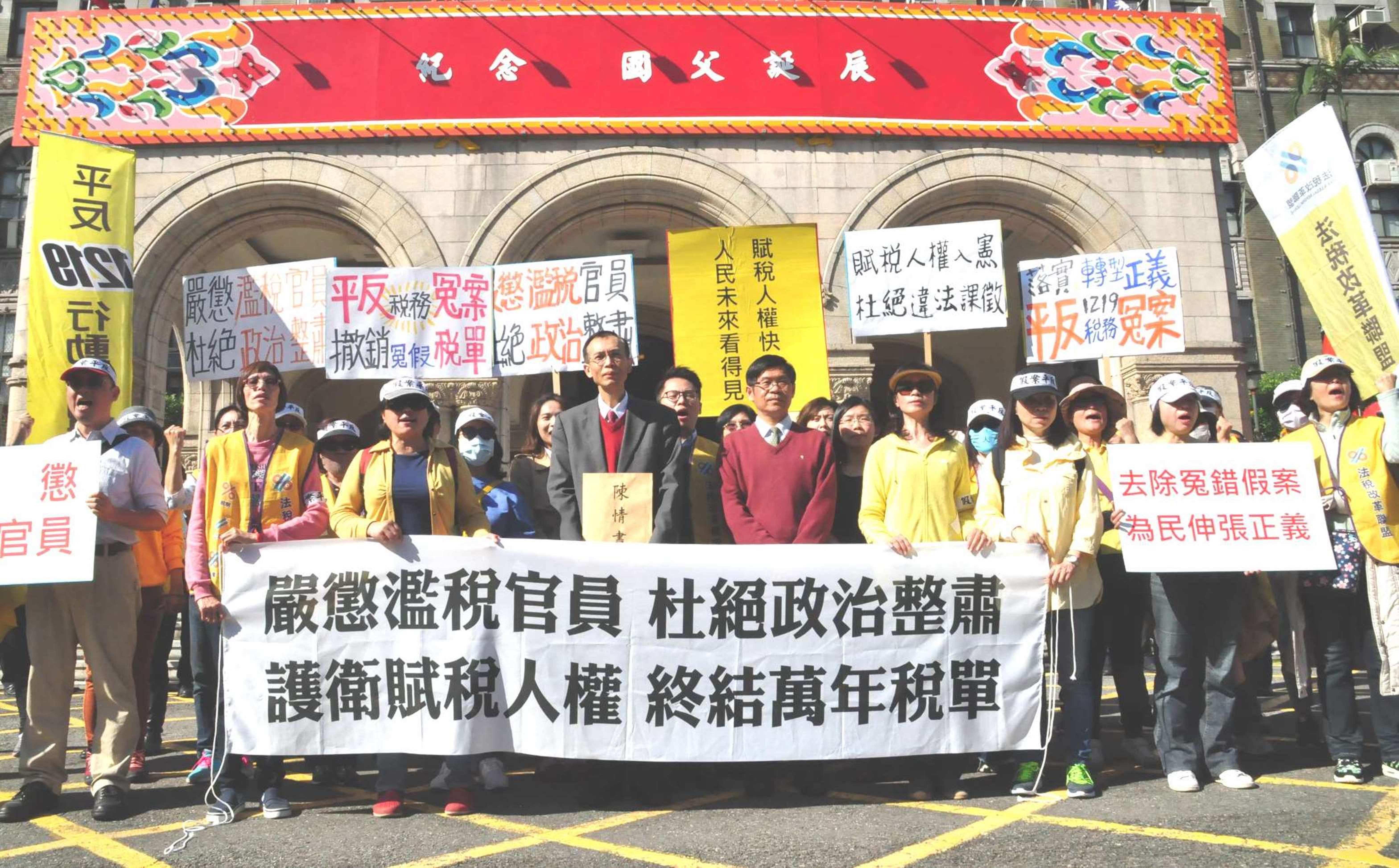 20181230臺灣新生報-呼應人權宣言70年,良心覺醒護衛人權〈七〉 – 太極門事件紀錄簿